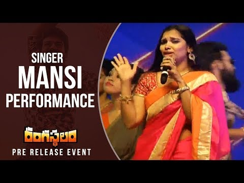 Xxx Mp4 Singer Manasi Live Performance For Rangamma Mangamma Song Rangasthalam Pre Release Event 3gp Sex