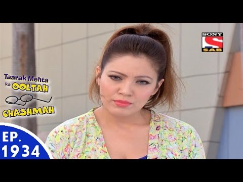 Taarak Mehta Ka Ooltah Chashmah - तारक मेहता - Episode 1934 - 11th May, 2016