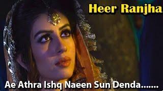 """Ae Athra Ishq Naeen Saun Denda"" | Rahat Fateh Ali Khan | Qawwali | Virsa Heritage Revived"