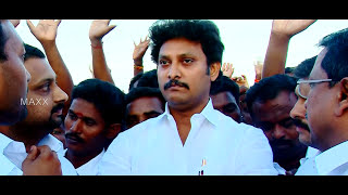 Anbil Makesh Dmk song