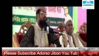 Bangla New Waz 2016 Maulana Abdullah Al Amin