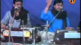 Veruma Virdo Gaaltiti - Aabhma Jini Jabuke Vijdi