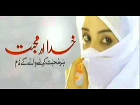 Khuda Aur Mohabat Female   Mp3 Search & Free Mp3 Downloads