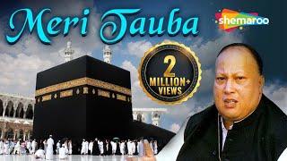 Meri Tauba Meri Tauba Qawali with Lyrics - Nusrat Fateh Ali Khan