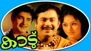Kadu | Super Hit Malayalam Full Movie | Madhu & Vijayasree