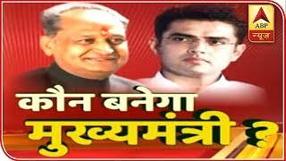 Decision Of CM Will Be Taken Today, Says Ashok Gehlot | ABP News