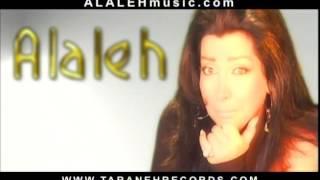 alaleh 3
