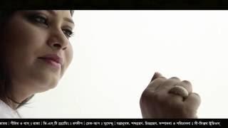কতটা না বলা ছিল.. Kawtota na bola chilo by Brishtilekha Nandini Bengali Single 2016