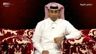 تصريح تركي العمار أفضل لاعب واعد سعودي بعد حفل #جوائز_الموسم_الرياضي #برنامج_الخيمة