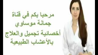 طريقه حلووو لرسم العيون 😚