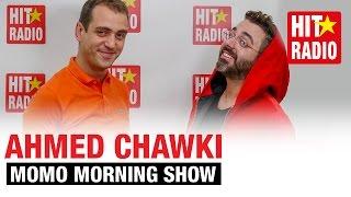AHMED CHAWKI SUR SON PROBLÈME AVEC REDONE - أحمد شوقي يكشف حقيقة خلافه مع رضوان
