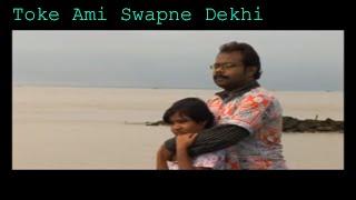 Toke Ami Swapne Dekhi - Subhankar -  Bengali Modern Songs