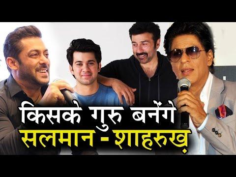 Xxx Mp4 Salman और Shahrukh ने किया Sunny Deol के बेटे का बॉलीवुड में स्वागत 3gp Sex