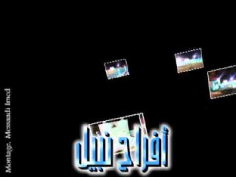 Xxx Mp4 Afrah Nabil 21460247 3gp Sex