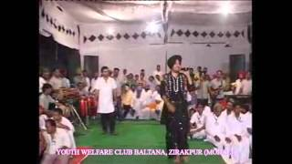 NAAM NAHI LAINA NIKKU YOUTH WELFARE CLUB BALTANA, ZIRAKPUR MOHALI