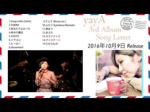 Xxx Mp4 YayA 3rd Album 『Song Letter』 全曲トレーラー 3gp Sex