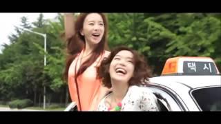 Korean Movie 소원택시 Secret travel, 2013 예고편 Trailer
