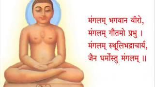 Mere Sar Par Rakh Do Guruvar | मेरे सर पर रख दो गुरुवर | जैन भजन