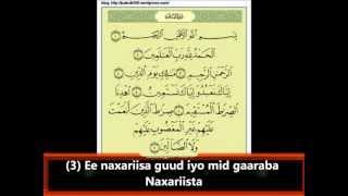 Fasiraada Suuratu Faatixa + Codka Sheekh Khaliil Al-Husri