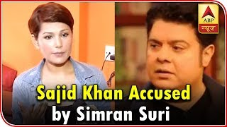 Sajid Khan Said