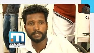 Mother Denied Treatment: Son Protests At Beach Hospital| Mathrubhumi News
