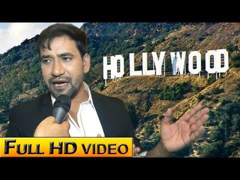 Xxx Mp4 भोजपुरी हीरो निरहुआ अब हॉलीवुड फिल्म में Dinesh Lal Yadav Nirahua In Hollywood 3gp Sex