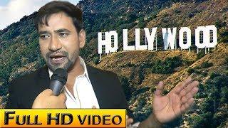 भोजपुरी  हीरो निरहुआ अब हॉलीवुड फिल्म में  | Dinesh Lal Yadav Nirahua In Hollywood