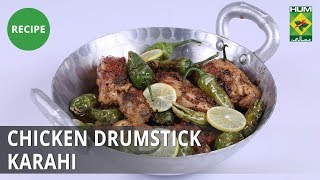 Chicken drumstick karahi | Lazzat | Samina Jalil | Desi Food