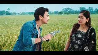 अन्तराट्रीय स्तरमा हसौछ    Movie Scene    Nai Nabhannu La 4    Paul Shah   Aanchal Sharma   Segment1