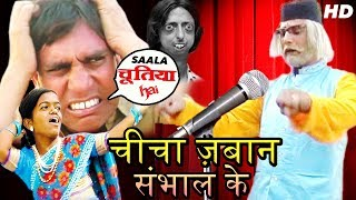 Khandesh Comedy Movie
