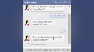 Funny Facebook Bangla Chat