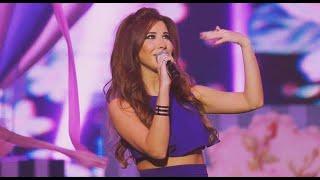 نانسي عجرم - الدنيا حلوة - دیو المشاهیر 2016