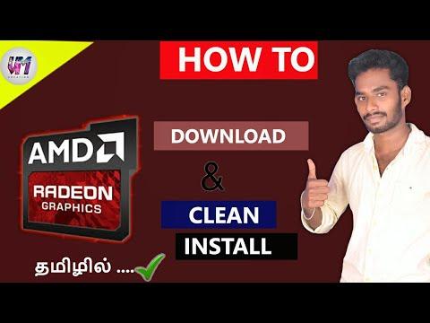 Xxx Mp4 Downlad Install Amd Graphics Card Driver In Tamil 3gp Sex