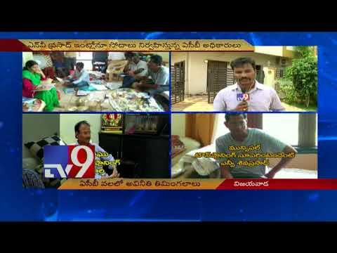 Corrupt Vizag Town and Country Planning director in ACB net - TV9