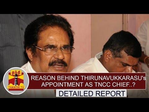 Xxx Mp4 Reason Behind Thirunavukkarasu S Appointment As TNCC Chief Thanthi TV 3gp Sex