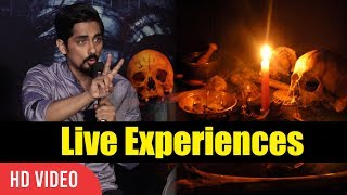 Some Stranger Things Happened On The My Shooting Set | Siddharth | The House Next Door