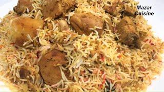 Chicken Potato Biryani Recipe مرغ پلوبا کچالو