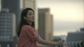 安藤裕子 / Aloha 'Oe アロハオエ