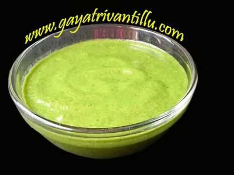 Andhra Recipes - Coriander Chutney - Indian Telugu Vegetarian Food Cuisine Vantalu