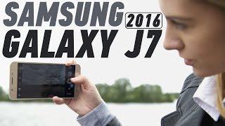 Galaxy J7 2016: что нового?