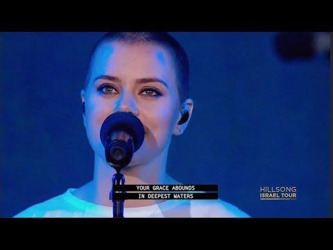 Xxx Mp4 Hillsong United Oceans Live Show At Caesarea 3gp Sex