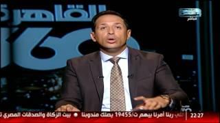 بيان عاجل من القوات المسلحة| محاولة إرهابية لإستهداف أحد الوحدات بنطاق المنطقة الشمالية العسكرية