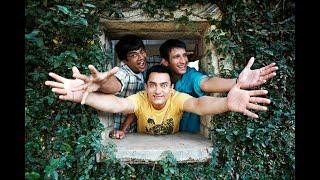 Give Me Some Sunshine || 3 idiots