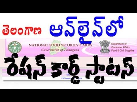 Telangana 'Ration Card Status' Check Online