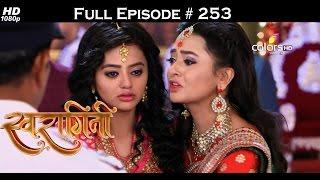 Swaragini - 11th February 2016 - स्वरागिनी - Full Episode (HD)
