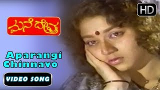 Ravichandran Hits | Aparangi Chinnavo and more | Manedevru Kannada Movie | Chithra, Manu,Hamsalekha