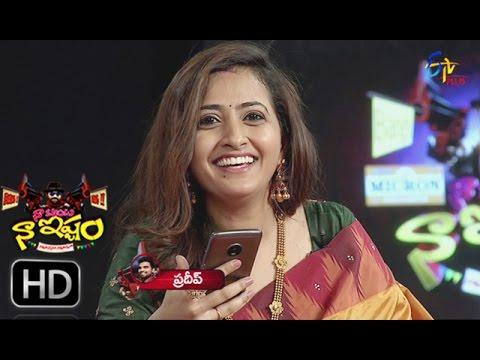 Naa Show Naa Ishtam   Anchor Lasya  Prank Call To Anchor Pradeep    3rd May 2017   ETV Plus