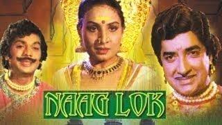 NAAG LOK - Prem Nazir,Jaya Bharti