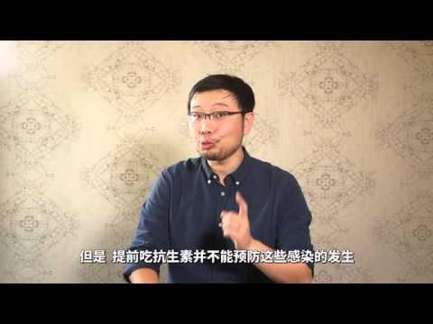 科学BangBangBang:感冒了,怎么办?
