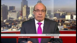 Sairbeen Thursday 3 November 2016 - BBC Urdu